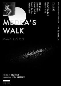 Medea's Walk