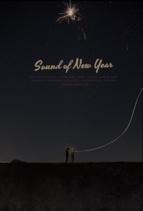 Sound of New Year