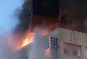 Housing on Fire