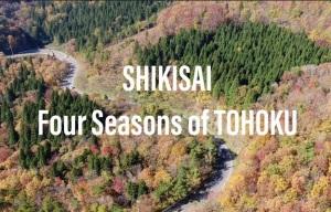 Shikisai: Four Seasons of Tohoku