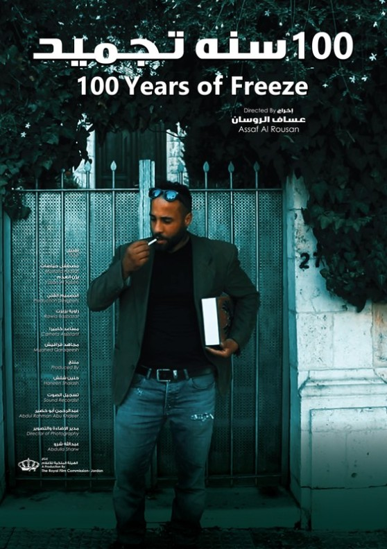 100 Years of Freeze